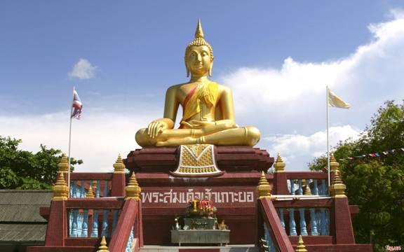 Vé máy bay đi Thái lan từ Hà Nội