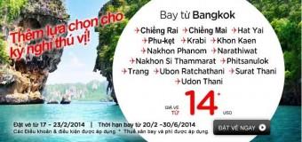 Bay nội địa Thái Lan chỉ với 14 USD