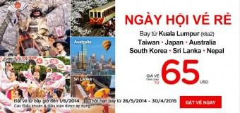 Với 65 USD giá rẻ bay từ Kuala Lumpur đi Úc, Hàn Quốc, Nhật Bản