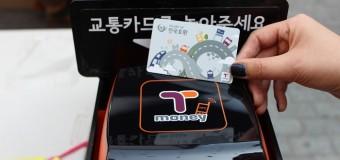 Du lịch Hàn cực đơn giản với T-money