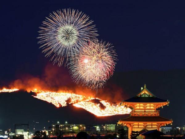 lễ hội Wakakusa Yamayaki