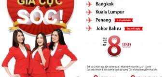 Du lịch hè Đông Nam Á với giá vé chỉ từ 8 USD