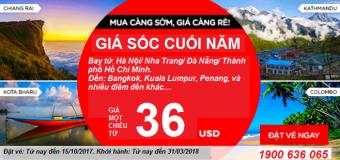 Chào đón siêu khuyến mại cuối năm bay cùng Air Asia giá siêu rẻ