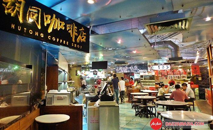 Khu ẩm thực Hutong