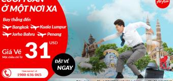 Du lịch hè 2018 vé Air Asia từ 31 USD/chiều rẻ như ý