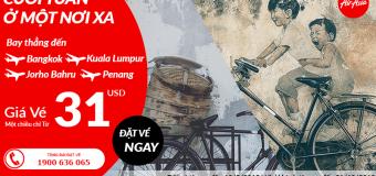 Air Asia tung hàng loạt vé rẻ từ 31 USD trong 3 chương trình KM tuần này