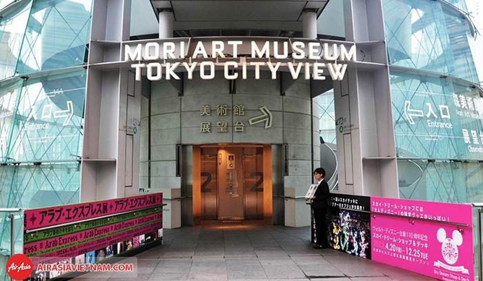 Bảo tàng công nghệ Mori Building Digital Art Museum