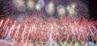 Chiêm ngưỡng những màn pháo hoa ấn tượng nhất Thế Giới